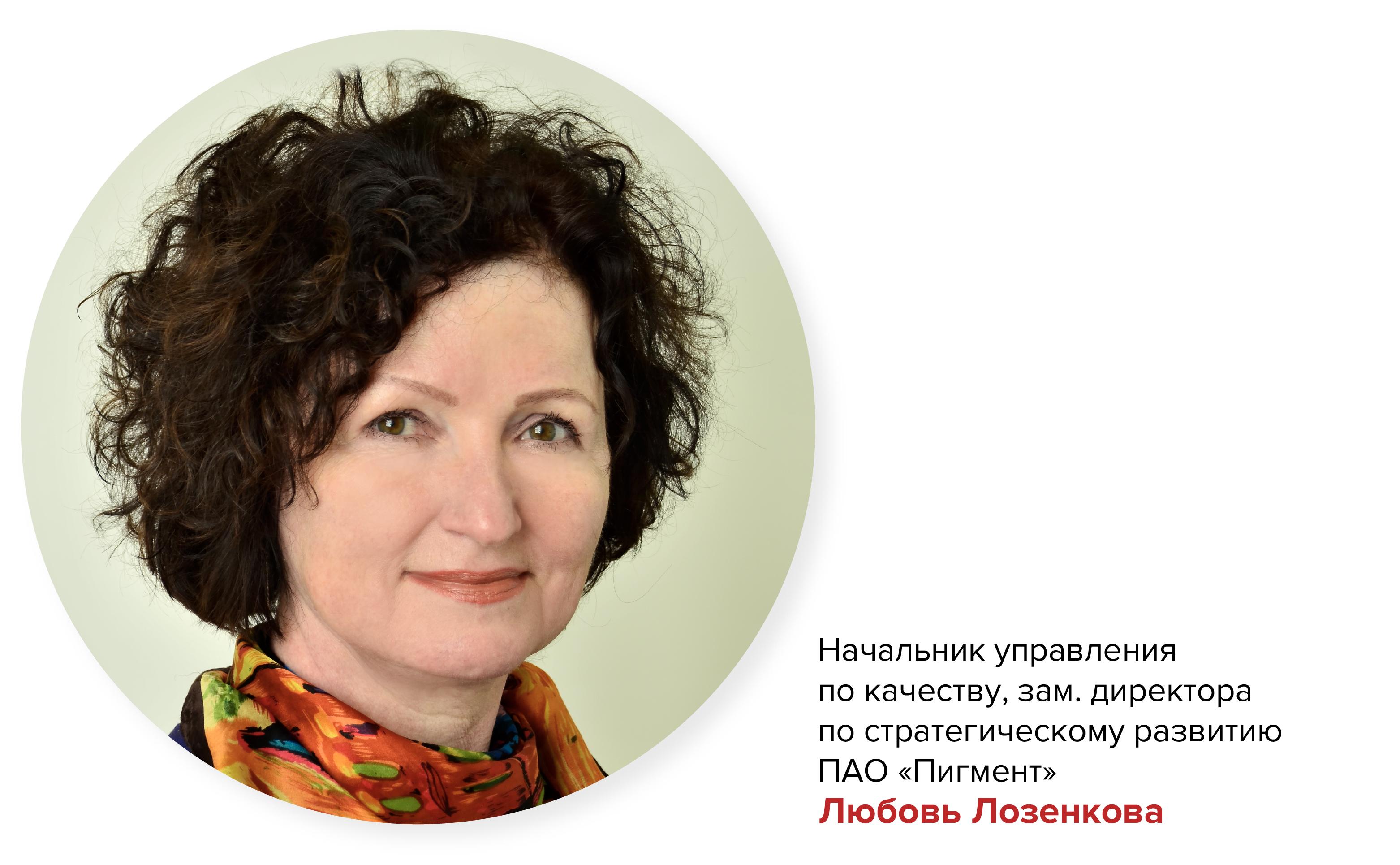 Лозенкова